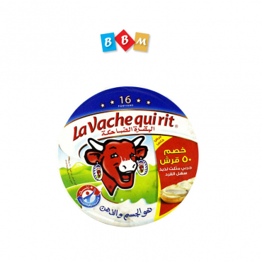 La Vache Quirit Cheese (8Pc)