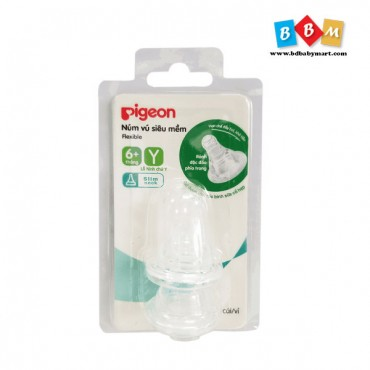 Pigeon Flexible peristaltic plus 6m+ nipple